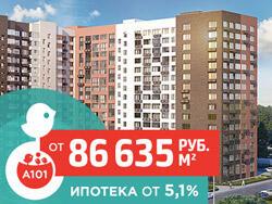 Район «Москва 101» Три ветки метро